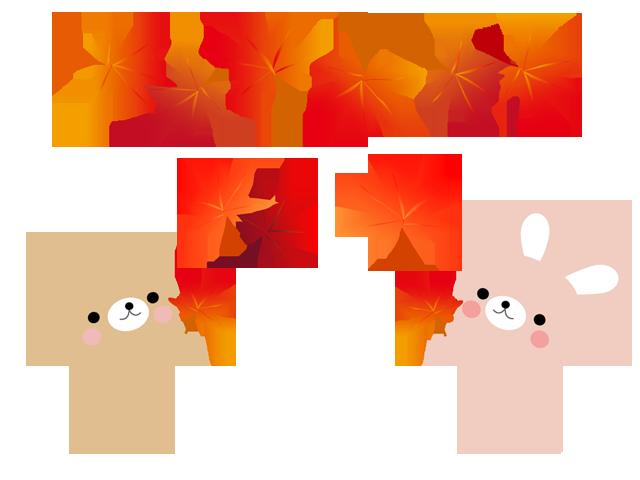 free-illustration-maple-rabit-bear