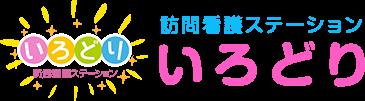 株式会社 彩